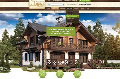Дизайн сайта лендинг пейдж