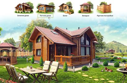 визуализация загородных домов