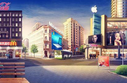 Город маркетинга