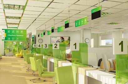 3D визуализация интерьера сбербанка