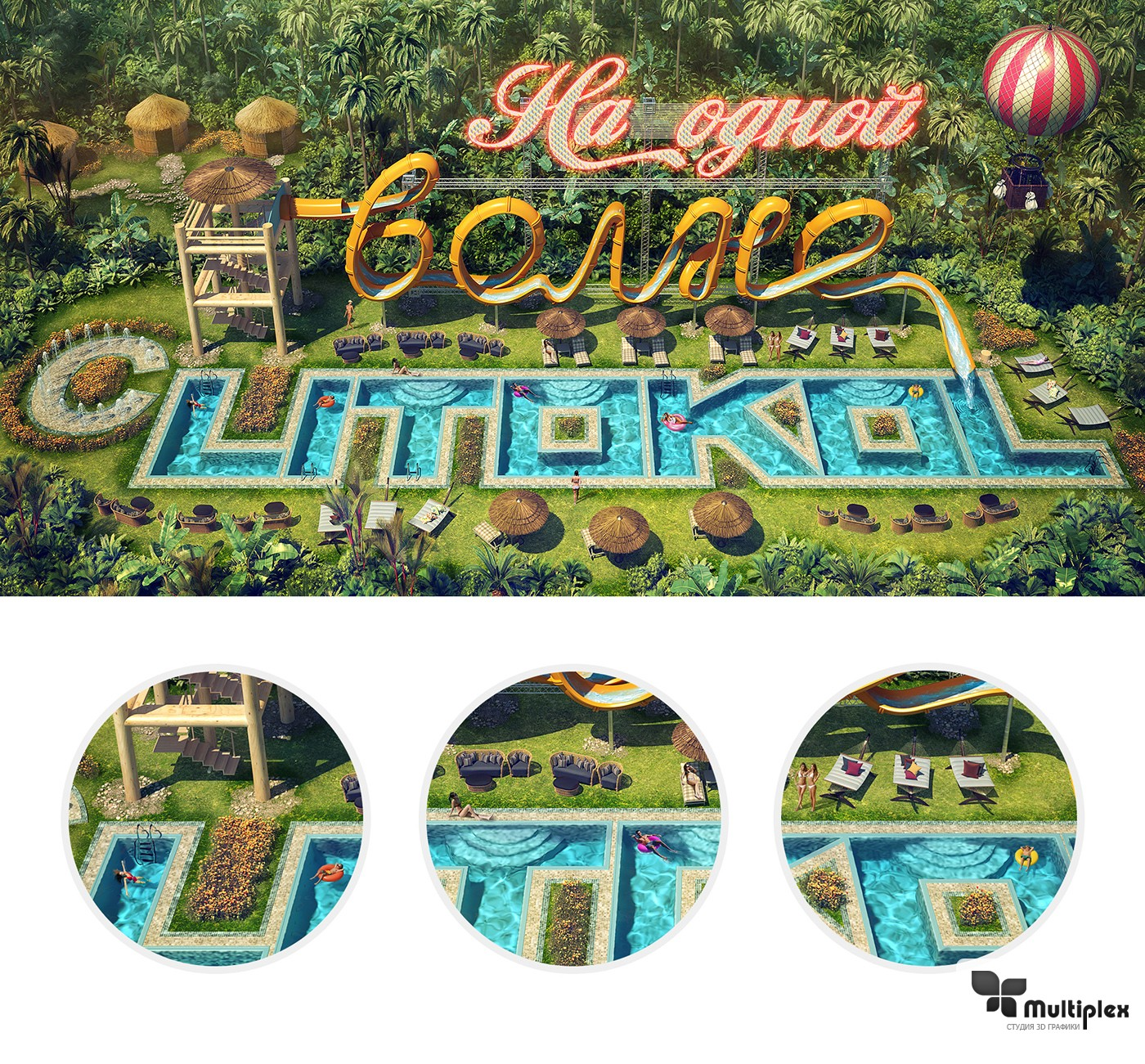 3D illustration Litokol